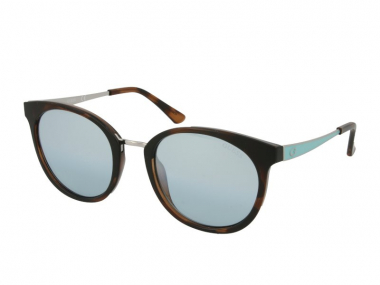 Guess sunčane naočale - Guess GU7459 52C