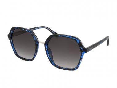 Guess sunčane naočale - Guess GU7557 92B